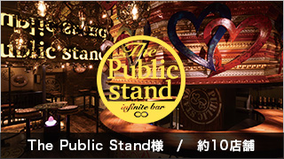ThePublicStand